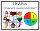 Beginning Sound Match/ 3 In A Row Game