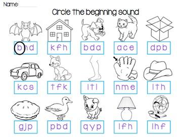 Sound Isolation Practice Sheet