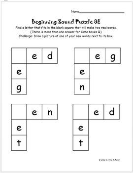 Beginning Sound Puzzle Set