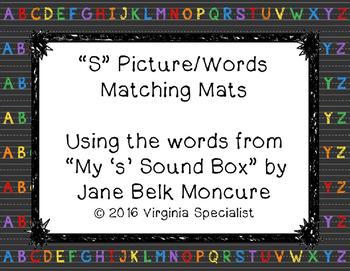 """Beginning Sound - """"S"""" Word Matching Mats"""