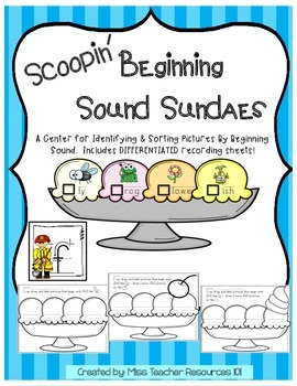 Beginning Sound Sorting - DIFFERENTIATED!