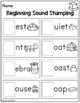 Beginning Sound Stamping FUN!