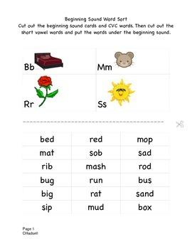 Beginning Sound Word Sort