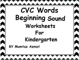 Beginning Sound Worksheets for Kindergarten: