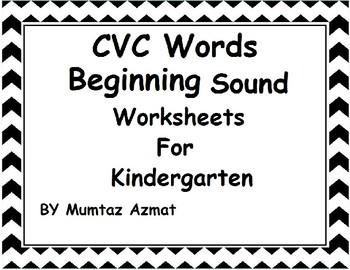 Beginning Sound Worksheets for Kindergarten:
