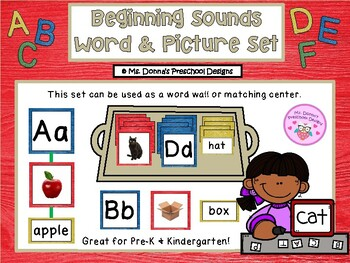 Beginning Sound and Picture Word Wall Set