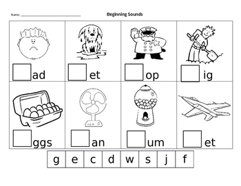 Beginning Sounds 2 Cut and Paste