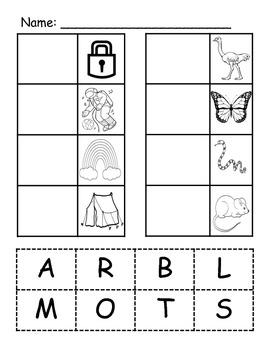 Beginning Sounds Activity Sheets