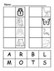 Beginning Sounds Activity Sheets