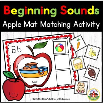 Beginning Sounds Apple Theme Matching Activity