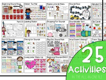 Beginning Sounds Activities MEGA Bundle