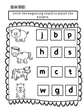 Beginning Sounds Bundle- Worksheets and Memory Game
