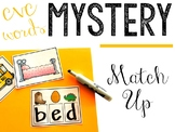 Mystery CVC Word Puzzles - 4 Sets!