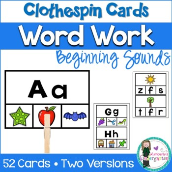 Beginning Sounds Clothespin Game. Word Work or Guided Reading Activity!