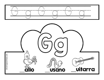 Beginning Sounds Crowns in Spanish (Coronas sonidos iniciales)