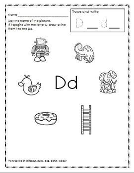 Beginning Sounds: Differentiated Worksheets