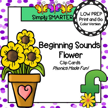 Beginning Sounds Flower:  LOW PREP Clip Cards