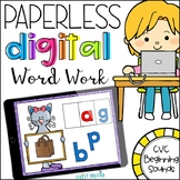 Google Drive Beginning Sounds Digital Bundle