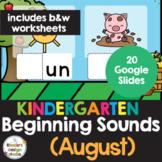 Beginning Sounds Kindergarten Reading Worksheets Google Slides Blended Learning