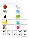 Beginning Sounds Letter Match - Cut and Paste