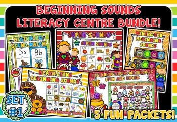 Beginning Sounds Literacy Centre BUNDLE #1