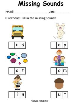 Beginning Sounds MIssing Sounds Worksheets
