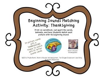 Beginning Sounds Match: Thanksgiving