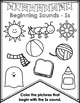 Beginning Sounds Pennants and Banners - Color, Cut and Hang