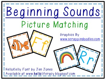 Beginning Sounds Picture Matching Activity