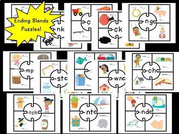 Beginning and Ending Sounds Puzzles - Bundle - Grab and Go Centers