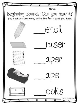 Beginning Sounds (School Supplies Edition) Freebie