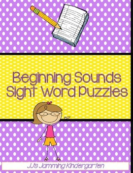 Beginning Sounds - Sight Word Puzzles