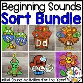 Beginning Sounds Sort Activities Bundle