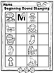 Beginning Sounds.... Sorts and Matching Practice Sheets Bundle