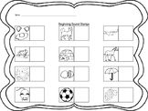 Beginning Sounds Stamps