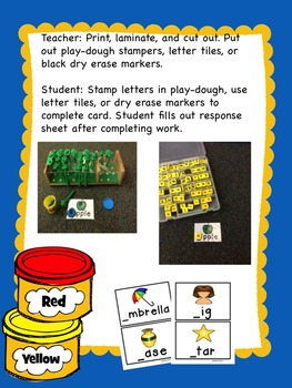 Beginning Sounds Literacy Station- What letter is missing? Dough or Letter Tiles