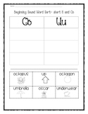 Beginning Sounds Word Sort (short o and u)