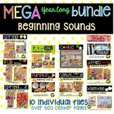 Beginning Sounds YEARLONG Bundle
