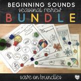 Beginning Sounds Year-Long Activity Bundle