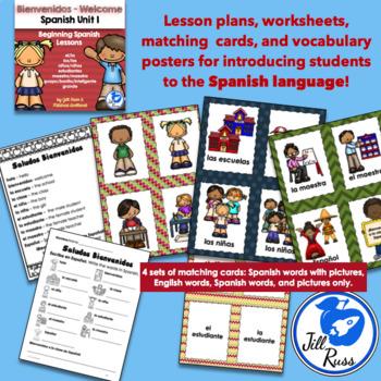 Beginning Spanish Elementary Unit Bundle