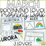 Beginning Special Education Morning Work: March Edition {3 Levels!}
