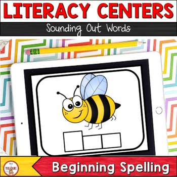 Sounding Out Words- Beginning Spelling Activities