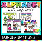 SPANISH ALPHABET MATCHING CARDS  >>YEAR LONG BUNDLE