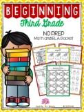 Beginning Third Grade (Back to School NO PREP Math and ELA Packet)