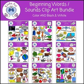 Beginning Words / Sounds Clip Art Bundle