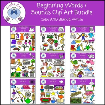 Beginning Words / Sounds Clip Art Bundle
