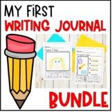 My First Writing Journal Growing Bundle