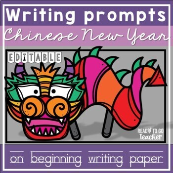 Beginning Writing Paper for Chinese New Year