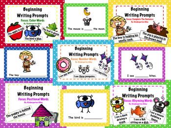Beginning Writing Prompts Bundle