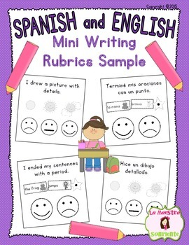 Writing Rubrics: Free Sample